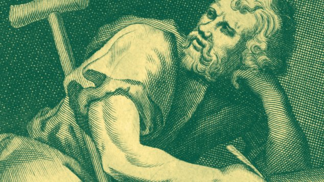 Epictetus (50-120AD)